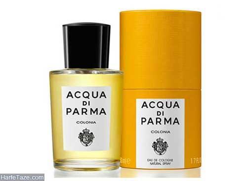 عطر و ادکلن های مردانه