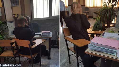 دستگیری حمید صفت به جرم قتل ناپدری