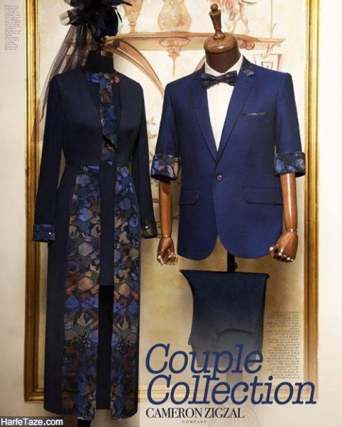 ست لباس زن و شوهری