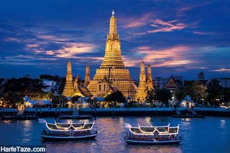 آشنایی با کشور تایلند و مناطق دیدنی و گردشگری آن