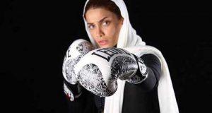 دانلود کلیپ مبارزه تینا آخوندتبار در رینگ بوکس