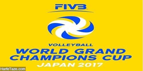 مسابقات والیبال جام قهرمانان بزرگ جهان