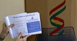 نتایج همه پرسی استقلال کردستان عراق اعلام شد