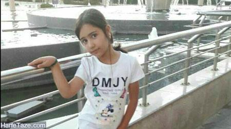 قاتل 14 ساله ملیکا