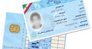 آیا برای گرفتن گواهینامه داشتن کارت پایان خدمت الزامی است