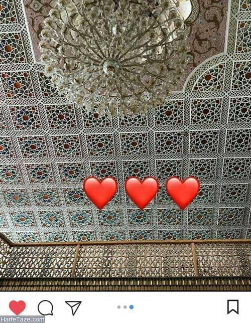 نورگل یشیل چای در اصفهان