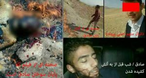 ماجرای قتل و سوزاندن صادق برمکی پسر مهابادی توسط دوستانش
