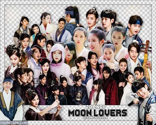 سریال عاشقان ماه
