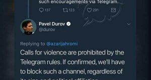 درخواست فیلتر شدن بعضی کانالهای تلگرام