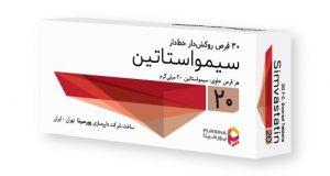 موارد استفاده و عوارض قرص سیمواستاتین برای کاهش چربی خون