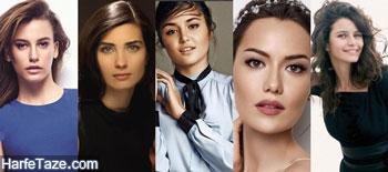 معرفی بهترین بازیگران زن ترکیه ای سال ۲۰۱۷