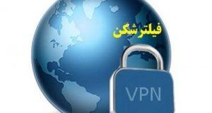 مشکلات امنیتی در دانلود فیلترشکن برای تلگرام
