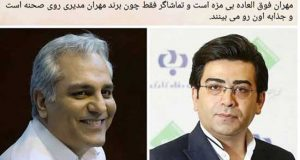 ماجرای توهین فرزاد حسنی به مهران مدیری چیست؟