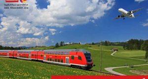 بهترین نرخ تضمینی بلیط هواپیما و بلیط قطار و پیشنهاد ما برای مسافران
