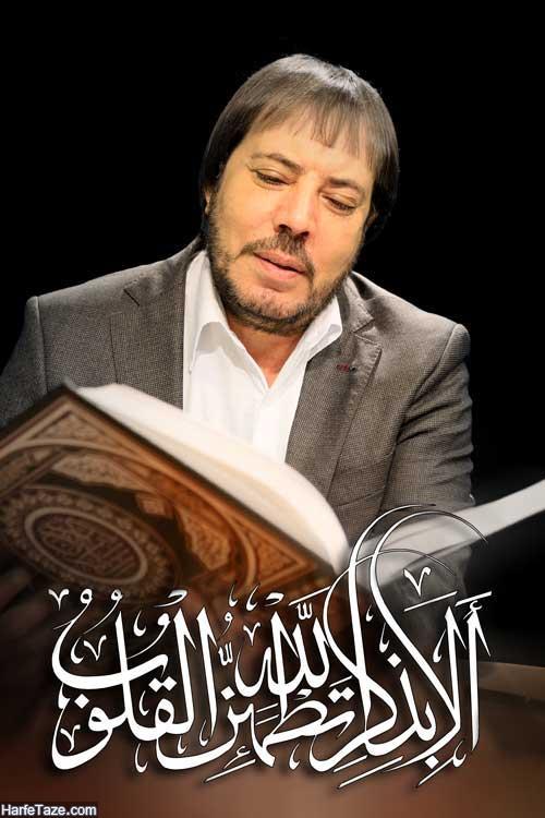 پیشگویی ابو علی شیبانی ابوعلی شیبانی | بیوگرافی و پیشگویی های ابو علی شیبانی