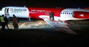 عکس و فیلم آتش گرفتن و سانحه هواپیمای قشم ایر در مشهد