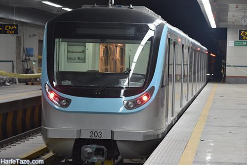 قیمت بلیت متروی تهران