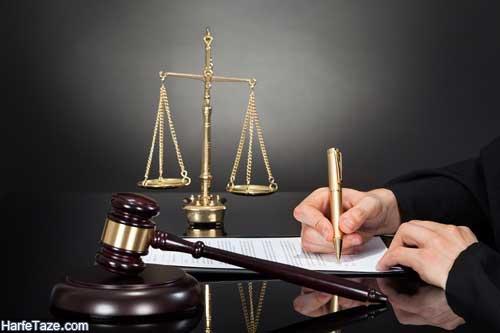 روز وکیل