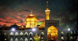 شهرهای مناسب برای سفر در عید نوروز 97