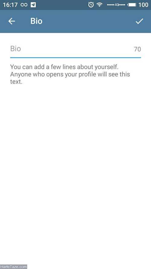متن برای بیو تلگرام
