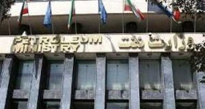 علت لغو آزمون استخدام وزارت نفت + بازگشت وجه ثبت نام کنندگان