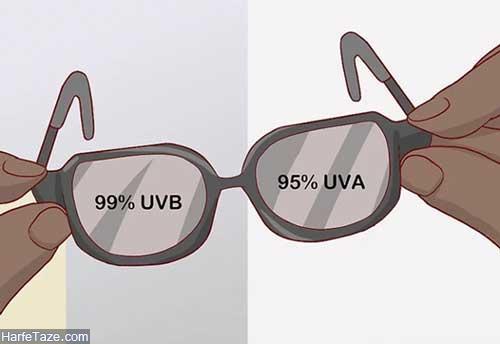 راه شناسایی عینک آفتابی اصل از فیک