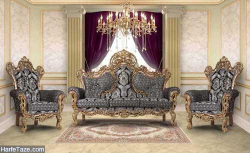مدل مبل سلطنتی