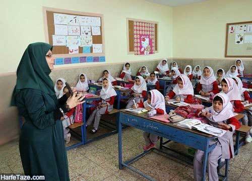 زمان تعطیلی مدارس برای عید