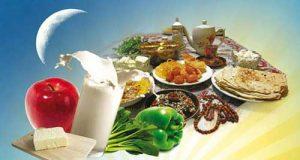 تغذیه ماه رمضان و بهترین غذاها برای افطاری و سحری در ماه رمضان