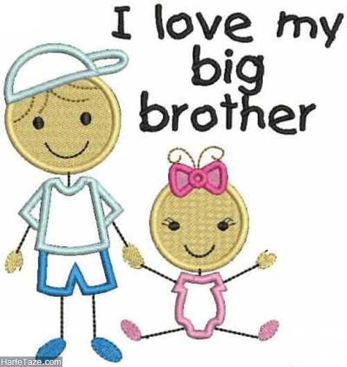 برادر