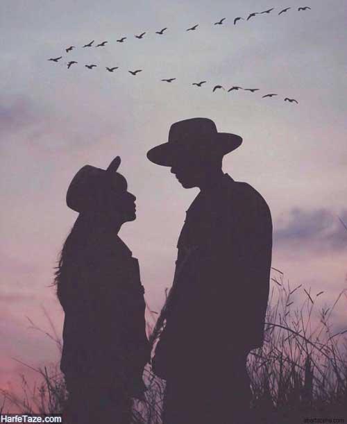 عکس عاشقانه