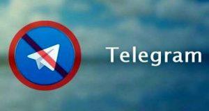 خبر فیلتر تلگرام در ایران اردیبهشت ۹۷ با دستور قضایی