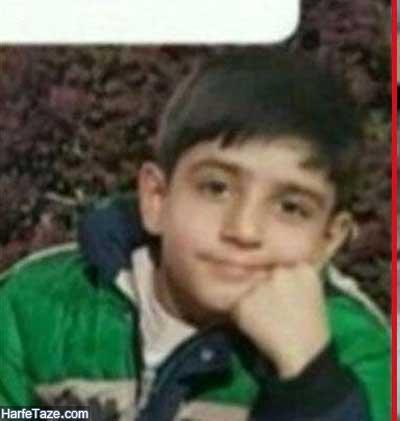 قتل پسر بچه مشهدی