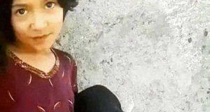 ماجرای تجاوز و قتل ندا علیزاده دختر مشهدی + مصاحبه با قاتل