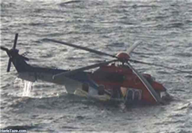 سقوط هلیکوپتر