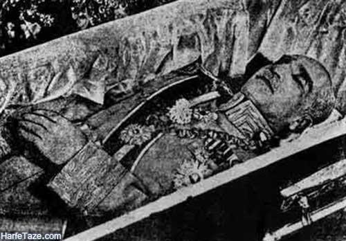 مومیایی جسد رضا شاه پهلوی