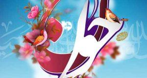 اس ام اس و متن تبریک روز جوان ۹۷ + عکس پروفایل روز جوان
