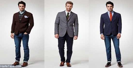 راههای شیک پوش شدن مردان