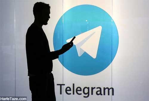 علت کندی تلگرام