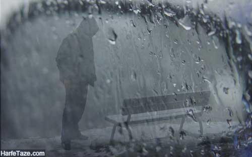 عکس نوشته باران