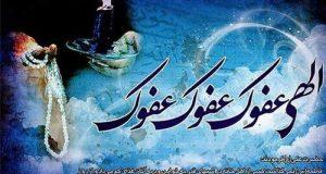 اعمال شب قدر + فضیلت دعاها و نمازهای شب های قدر