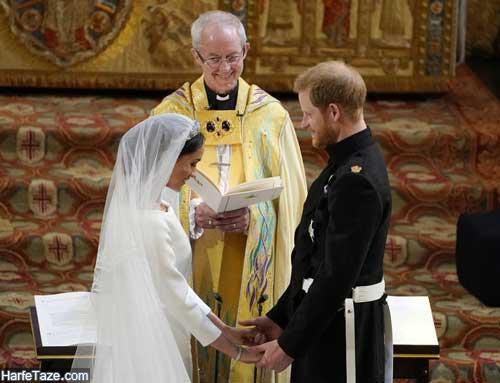 عروسی سلطنتی
