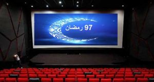 پرببینده ترین برنامه های رمضان 97 از محبوب ترین مجری ها