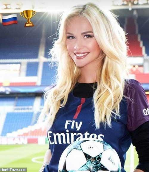 ویکتوریا لوپیروا سفیر جام جهانی روسیه
