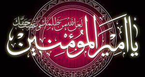 عکس و متن تسلیت ضربت خوردن حضرت علی (ع) ۹۷