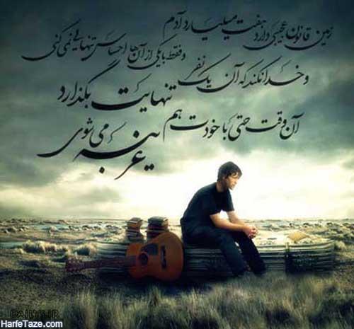 دوری از عشق