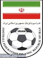شبکه های پخش کننده جام جهانی