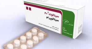موارد مصرف و عوارض قرص سیتالوپرام (Citalopram)