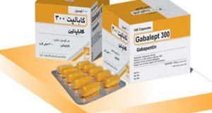 موارد مصرف و عوارض قرص گاباپنتین (Gabapentin)
