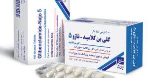 موارد مصرف و عوارض قرص گلی بنکلامید (Glibenclamide)